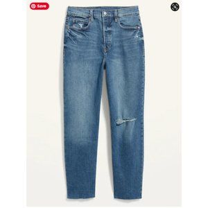 Sky Hi Straight Button-Fly Ripped Blue Jeans 14